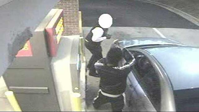 ATM_robbery
